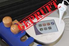 Der cyclotest myWay ist ein Medizinprodukt, das zur Verhütung zugelassen ist.